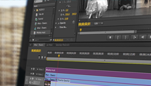 Cinemocha - Video Production with Adobe Premiere
